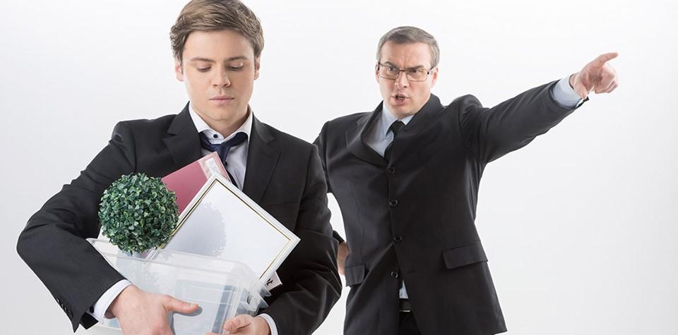 Почему я боюсь говорить с шефом о повышении зарплаты?