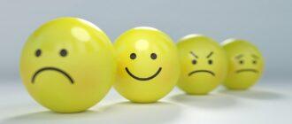 Что такое эмоциональный интеллект?| Блог Алены Дроновой