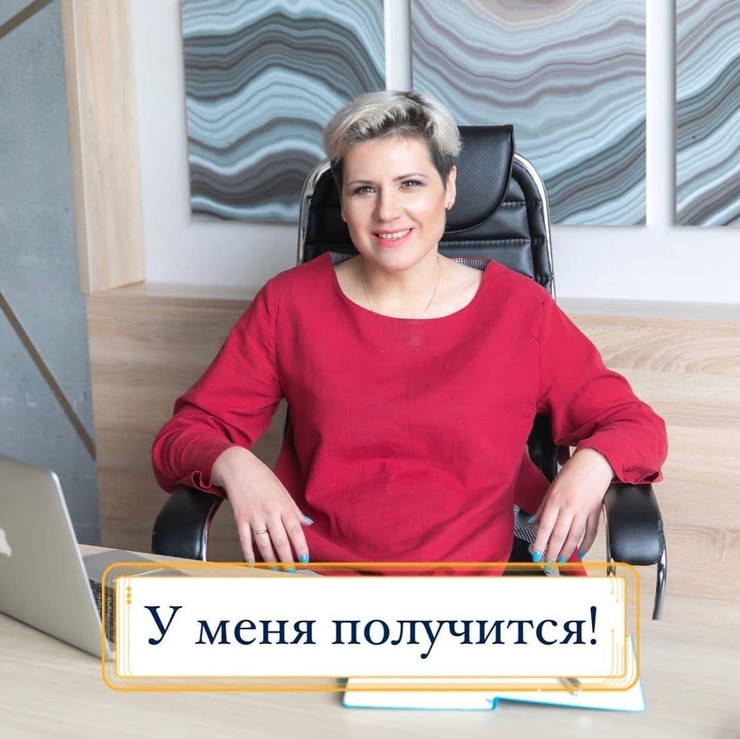 u-menya-poluchitsya